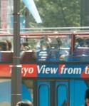 open top bus 158533